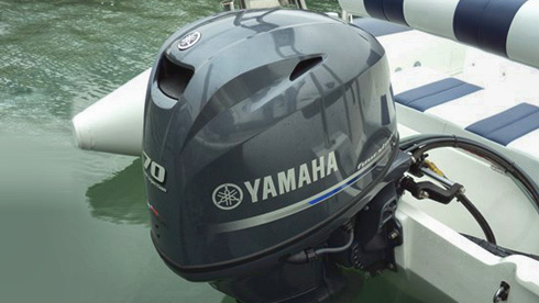 Yamaha Outboard Engines | Leisure & Commercial RIBs by Ballistic